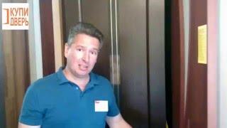 Двери ламинированные что это такое?(Что такое ламинированные двери. Из чего они сделаны. Как за ними ухаживать. Сколько лет прослужат ламиниро..., 2016-04-19T09:53:33.000Z)