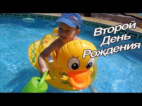 VLOG: День рождения с Лизой и Жориком / В бассейне / Шашлыки и торт со свечками
