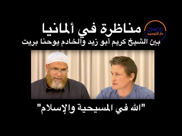 The Debate: Al Hayat Arabic Christian TV refused to broadcast!!