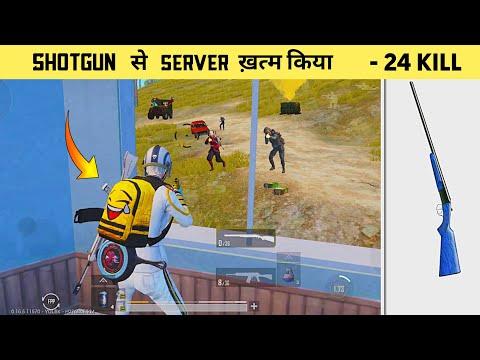 😤Only Shotgun Challenge On Pubg Mobile | Shotgun से ख़त्म किया सबको | Legend X
