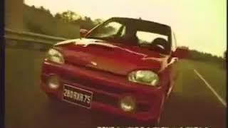 1992 Subaru Vivio RX-R Cm Japan