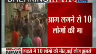 Uttar Pradesh: Fire breaks out in Pratapgarh hotel, 10 killed In-Depth
