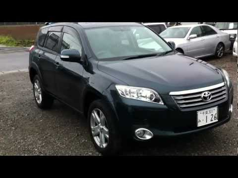 2007 Toyota Vanguard 3.5ltr 4WD - Buy In Tokyo Lease Also Ok
