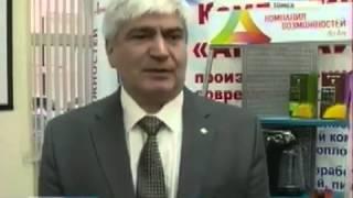 Артлайф в новом проекте! Производство фарм препаратов(, 2015-04-14T12:07:06.000Z)