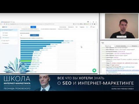 Секреты и фишки в аналитике: мониторинг позиций сайта