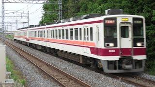 東武6050系6050型6168F 区間急行南栗橋行 藤岡~静和通過【4K】