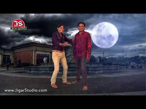 """Fadi Nakh Foto"" | Gujarati Sad Song | Chhote Vikram Thakor | HD"