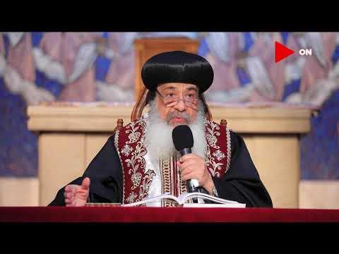 عظة الأحد - الأنبا دانيال يوضح ماذا كان فكر اليهود قديمًا عن السيد المسيح