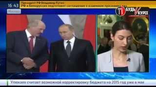 ПУТИН НАГРАДИЛ ЛУКАШЕНКО ОРДЕНОМ! БЕЛАРУСЬ РОССИЮ НЕ ПРЕДАВАЛА! Россия новости,украина новости