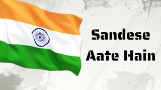 Sandese Aate Hain (Border) Piano Tutorial | Shubham Korade