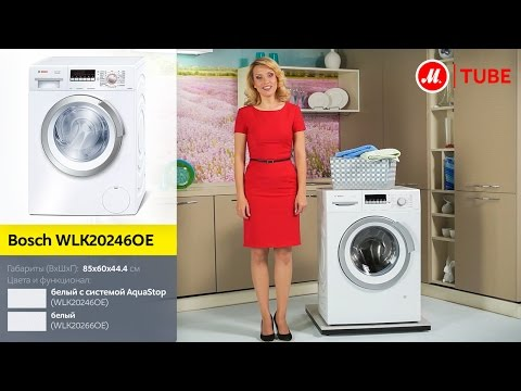 Стиральная машина Bosch WLK20266OE, Bosch, цены, интернет