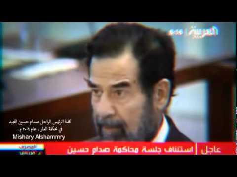 كلمات حزينة ونادرة للراحل صدام حسين Saddam Hussein
