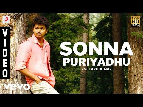 Velayudham - Sonna Puriyadhu Video | Vijay, Hansika | Vijay Antony