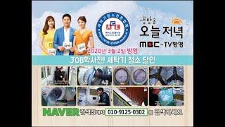 인천세탁기청소 _ 세탁기청소달인 권영선