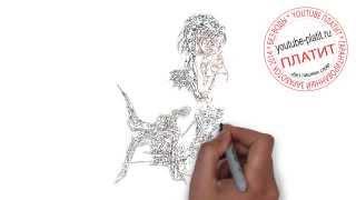 Учимся рисовать русалок  Как можно нарисовать русалку(как нарисовать русалку, как нарисовать русалку поэтапно, как нарисовать русалку карандашом, как нарисовать..., 2014-07-30T06:51:57.000Z)