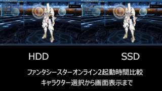 HDD vs SSD PCゲームロード時間比較- AKIBA PC Hotline!