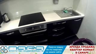 видео Ремонт стиральных машин метро Волжская