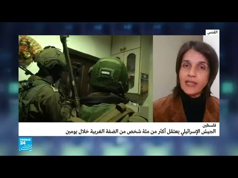 تل أبيب تواصل مطاردة منفذي الهجمات في الضفة الغربية  - نشر قبل 3 ساعة