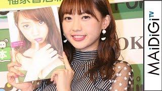 AKB48木崎ゆりあ、2冊目の写真集「大人になったところ見せつけたい」 写真集「Stagedoor」発売記念イベント1 thumbnail