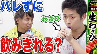 8月ニンテンドースイッチ2台プレゼント中!詳細→https://www.youtube.co...