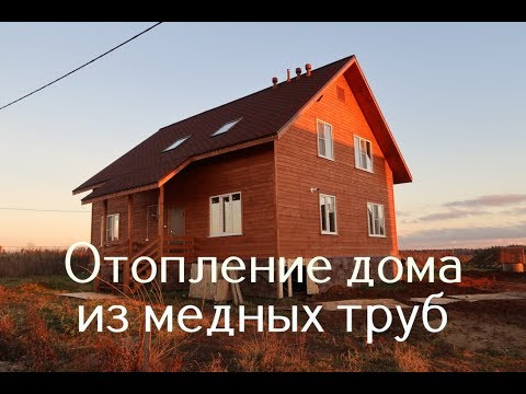 Видео Диаметры медных труб в дюймах и мм
