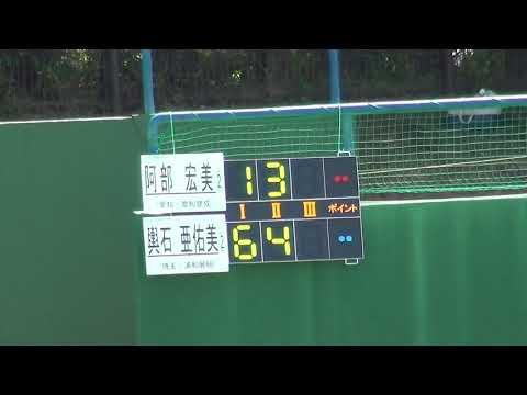 7日 テニス女子シングルス 会津総合運動公園6コート 愛知啓成vs浦和麗明 準決勝3