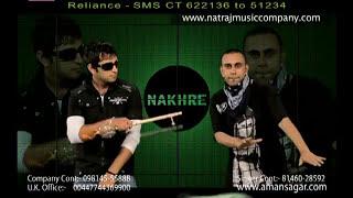 Promo { Nakhre } By Aman Sagar - Offcial Video Natraj Music Company