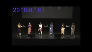「RELEASE THE SPYCE」放送直前Event 沼倉愛美 検索動画 30