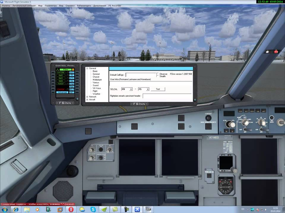 Fsx multiplayer русский сервер 2 скачать