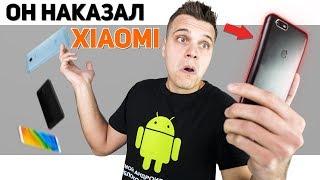Как этот Смартфон Xiaomi Наказал... ВПЕЧАТЛИЛ!