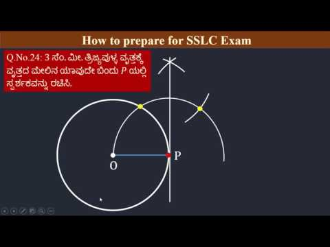 SSLC Exam April 2016 Ans Part   5 Kannada
