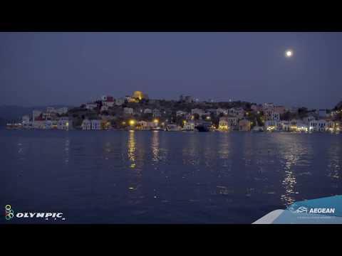 Aegean Airlines - Kastellorizo