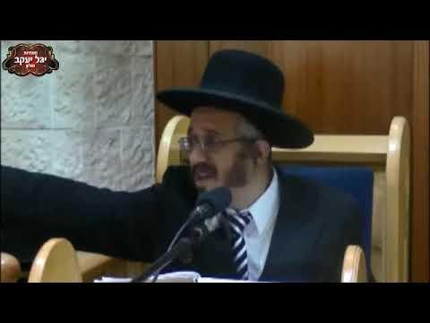 """🔥 הרב יוסף מוגרבי שליט""""א🔥 אם אלוקים אוהב אותך הוא לא יוותר לך!"""