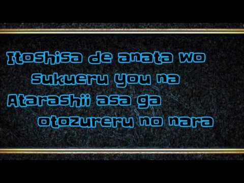 sawai miku Konna sekai (lyrics)