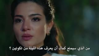حب اعمى اعلان 2 الحلقة 40 مترجم للعربية Kara Sevda
