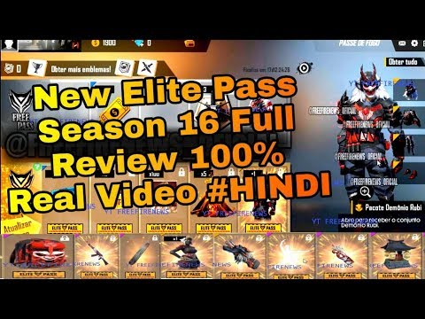 #FreeFire New Elite Pass Season 16 Full Review 100% Real Video #HINDI