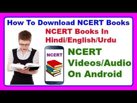 How To Download NCERT Books||NCERT Videos/Audio On Android||NCERT Books In  Hindi/English/Urdu
