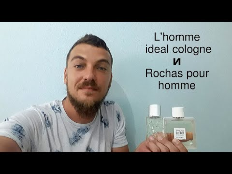 L'homme Ideal Cologne Rochas Pour Homme Проба