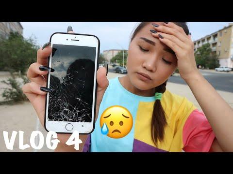 НЕДЕЛЯ КАГИРИС: Разбила iPhone 8!