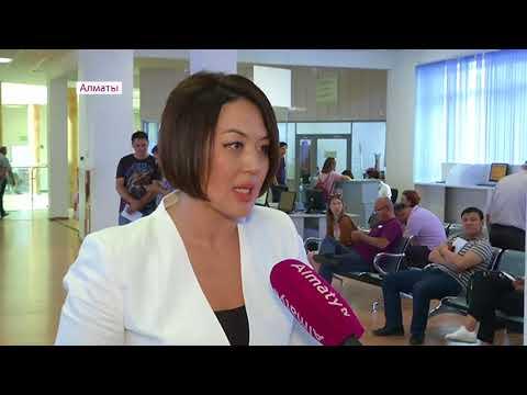 Адресные справки вскоре можно получить в торговых центрах Алматы  (08.06.18)