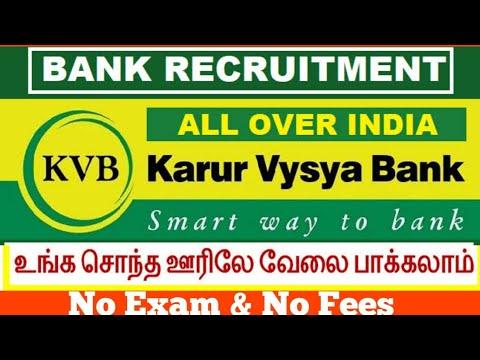 KVB BANK Karun Vysya Bank RECRUITMENT 2019