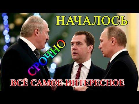 Лукашенко сделал заявление