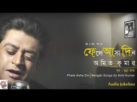 Phele Asha Din | Amit Kumar | Audio Jukebox | Bengali Songs