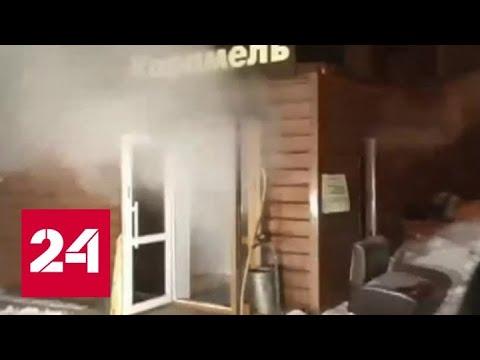 Пять человек погибли в пермской гостинице: возбуждено уголовное дело - Россия 24
