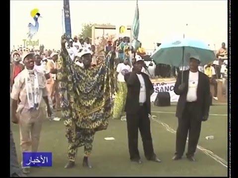 Download le show du président Idriss Deby lors d'une tournée dans le pays