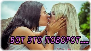 Дом-2 Последние Новости на 10 ноября Раньше Эфиров (10.11.2015)