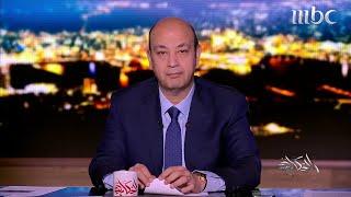عمرو أديب يعلق على الراتب الشهري لـ