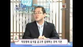 11-갱년기 여성-한방건강TV(2010.07.12)