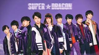 SUPER★DRAGON-ゲラゲラ