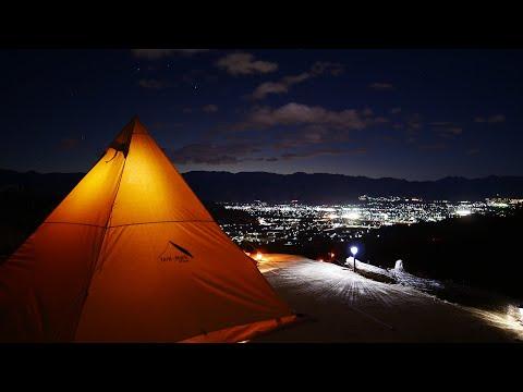 ゆるキャン△聖地でソロキャンプ パインウッドキャンプ場 夜景が見える人気キャンプ場 캠핑 모닥불 캠핑요리(camp solo japan)